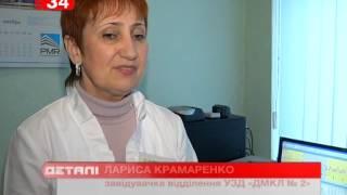 Днепропетровской детской больнице подарили электрокардиограф и биохимический анализатор крови(Пробег ради детских сердец! На средства благотворительного марафона, в котором более 5 тысяч днепропетровц..., 2014-12-03T19:53:50.000Z)