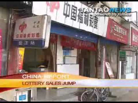 Lottery Sales Jump in China