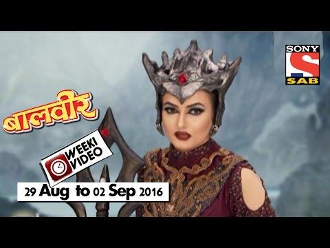 WeekiVideos | Baalveer | 29 August to 02 September 2016 thumbnail