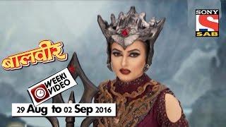 WeekiVideos | Baalveer | 29 August to 02 September 2016