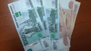 Как быстро заработать крупную сумму денег! совершение ставки в букмекерской конторе