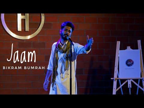 'Jaam'- Bikram Bumrah | Spill Poetry | Urdu Geet
