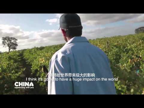 【Burke Reschke】China:A big trading power