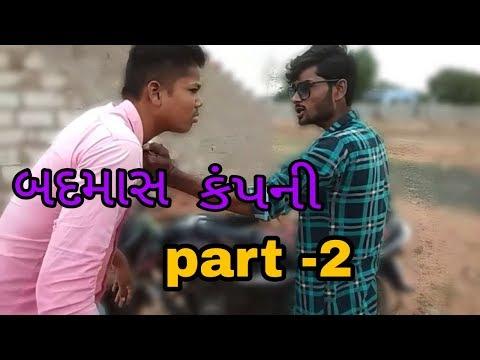 hindi movie badmaash company part 2