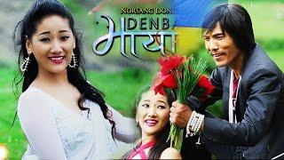 DENBA MAYA - New Tamang Movie Song 2073 Ft. Amir Dong, Sita Lama | Amir Dong Tamang