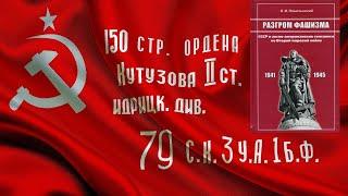 Историческая наука глазами советских историков   История_Крекотнев