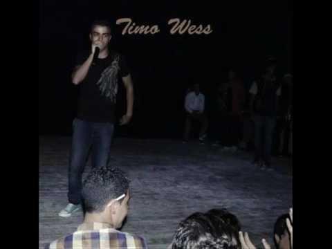 Timo wess ft casa nova meskina 2012 album klem 3ala7yout