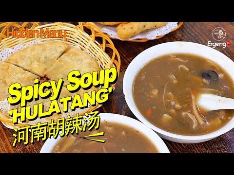 二更 | 这碗最河南的销魂汤,霸占河南早餐界800多年