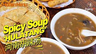 二更   这碗最河南的销魂汤,霸占河南早餐界800多年