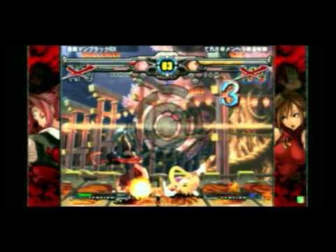 2013/10/14 GGXX AC+R Mikado stream - Kuni(BA) vs Teresa(JA)