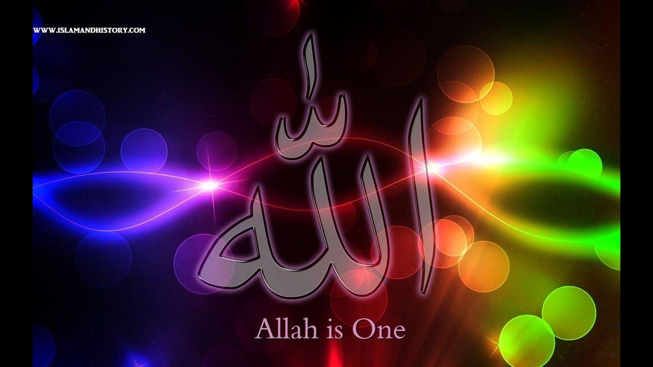 Photo Islam Fond Ecran Allah Wallpaper Islam Wallpaper Islam Wallpaper Islam Image Youtube