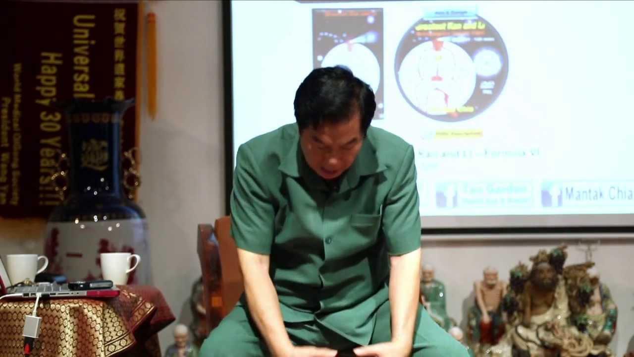 Immortal Tao Practice - Darkroom practice : Mantak Chia