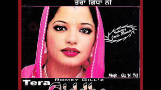 Tera Gidha Nee Gurnam Kure | Tera Giddha Nee | Superhit Punjabi Songs | Romey Gill