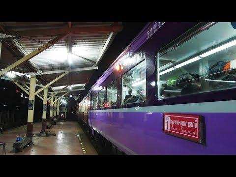 มาดูขบวนรถด่วนพิเศษช่วยการโดยสาร JR West สถานีนครราชสีมา วันที่ 8-9 กรกฎาคม 2560 วันเข้าพรรษา
