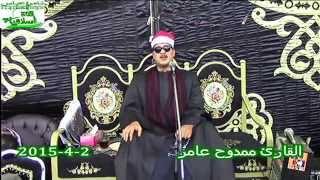 الشيخ ممدوح عامر رائعة القصص الاصلية مش هتحصل تانى ابداع الكبار عزاء الحاج حسن سلطح دناصور 2-4-2015