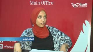 الحكومة المصرية تعد مشروع قانون للارتقاء بأوضاع المعلمين المادية والمهنية وسط شكاوى من تراجعها