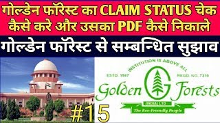 How to check golden forest claim status | Golden ForestGolden Forest Refund