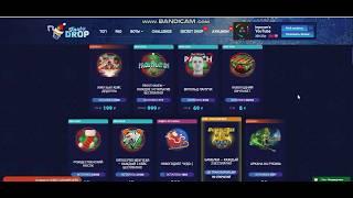 Дорогой кейс на tastydrop.ru + розыгрыш вещей!!!