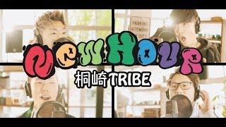 Скачать MV NEW HOUR 桐崎TRIBE