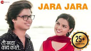 Jara Jara  Ti Saddhya Kay Karte  Abhinay Berde, Arya Ambekar & Isha Phadke  Nilesh Moharir