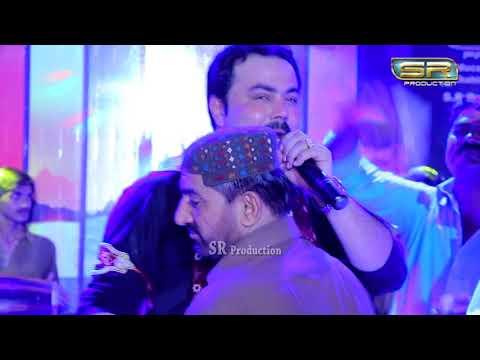 Song dhokebazan san jang singer imtiaz madai new eid album 03 sr production