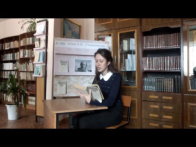 Изображение предпросмотра прочтения – ВикторияЧупина читает произведение «Архипелаг ГУЛАГ» А.И.Солженицына
