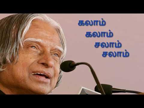 Kalam Salam lyrics | WhatsApp status | Kalam Salam Tamil lyrics