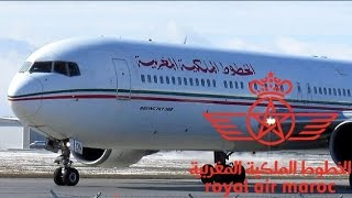 Royal air maroc 767-300ER (B763) landing & departing YUL