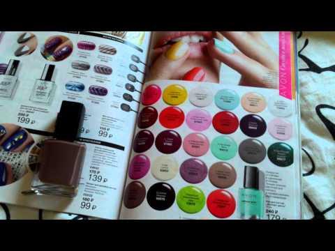 Лак для ногтей Avon Эксперт цвета / Nailwear pro