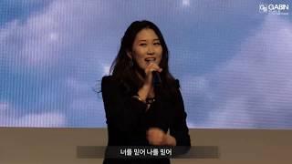 기업행사, 송년회공연, 시상식 등 섭외 1순위 공연팀 …