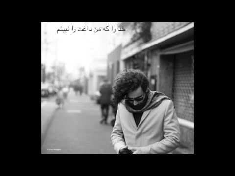 Shahin Najafi  Ay Leili  آی لیلی  شاهین نجفی