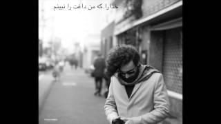 Shahin Najafi - Ay Leili  آی لیلی - شاهین نجفی
