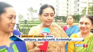 Pongal celebration in apartments at Anna Nagar, Chennai   News7 Tamil