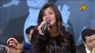 صافيني مرة، لـ عبدالحليم حافظ، تغنيها نادين مرجان اوركسترا وزارة الشباب