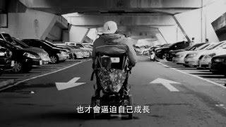 教育金像獎-發聲練習-梁愷元