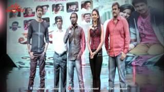 Loukyam Audio Function Promo - Gopichand, Rakulpreet Singh, Hamsa Nandini