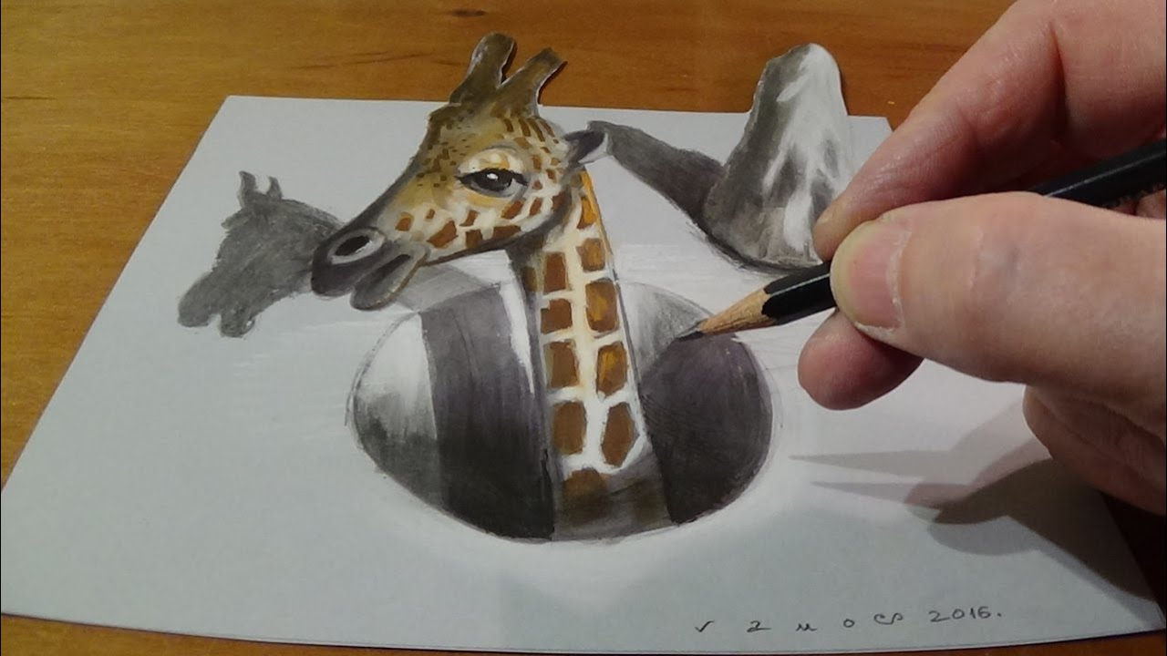 Trick Art Drawing A Giraffe In A Hole 3d Illusion On