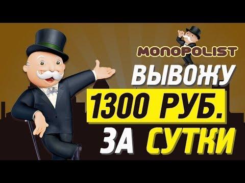 Московский кооперативный техникум