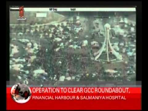 Operation to clear GCC roundbout, Financial Harbour and Salmaniya hospital.mpg
