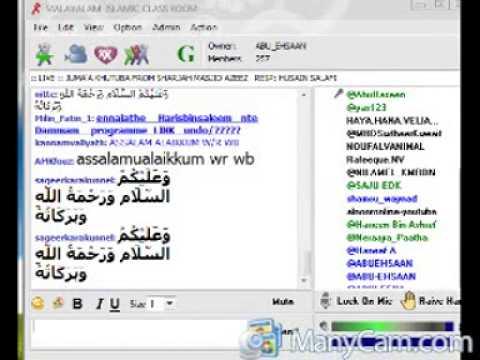 JUMA'A KHUTUBA FROM SHARJAH MASJID AZEEZ   RESP HUSAIN SALAFI 19-04-203