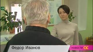 Новости АС БАЙКАЛ ТВ 22.01.2018