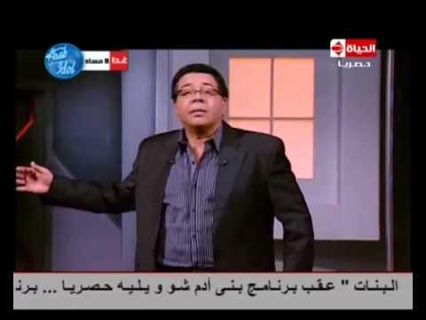 بني آدم شو- موسم 2013 - الحلقة الثامنة - الجزء الأول - Bany Adam ...