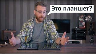 видео асус планшет ноутбук