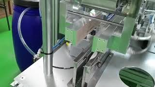 에코마스크 마스크팩 자동화 포장 기계 / EcoMask…