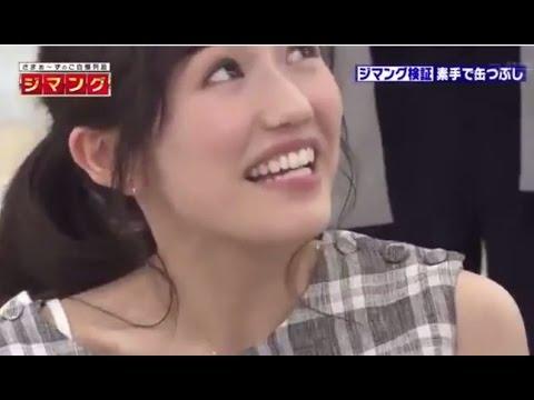 AKB48渡辺麻友(まゆゆ)のブラ紐が気になる