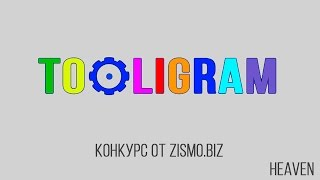 Instagram. Tooligram - программа для заработка в instagram!
