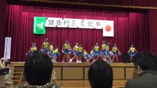 2016.131錦西校区スマイルキッズチア
