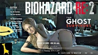 Runaway攻略してクリア DLC The Ghost Survivors ↓ Forgotten Soldier ...