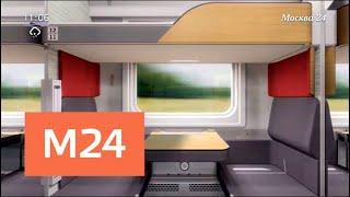 Как выглядят новые плацкартные вагоны - Москва 24
