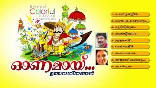 ഓണമായ് | ONAMAAY | Onam Festival Songs Malayalam | G.Venugopal | Manjari